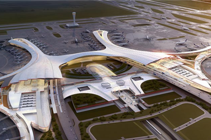 成都第二国际机场